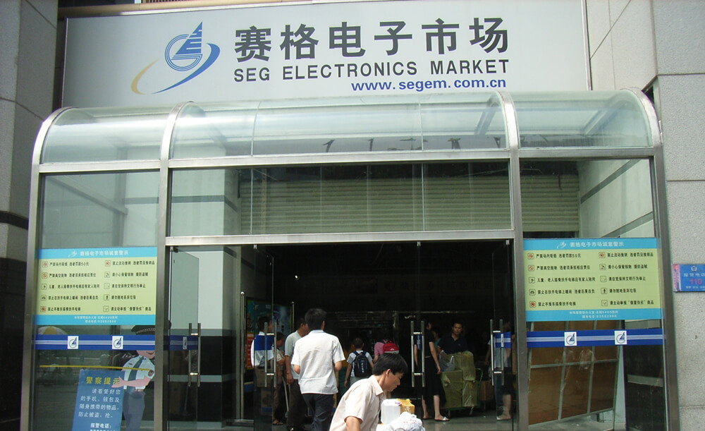 Top electronic markets In China Where amazon businessmen choose